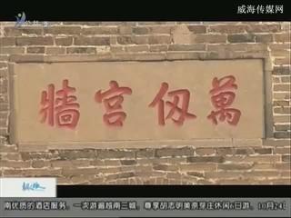 幸福之旅 2017-11-1(18:08:14-18:25:14)