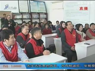 东方福爱心联盟走进金鸡山后村慰问老党员