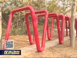 高区4处城市小游园将建成投入使用