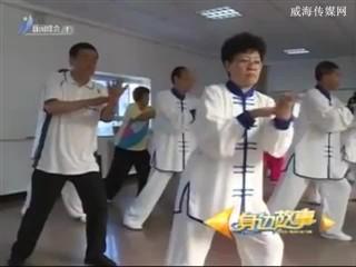 身边故事 2017-11-30