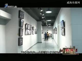 海韵丹青 2017-11-26(20:14:00-20:42:17)