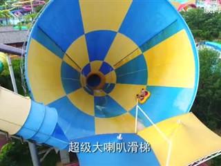 【香港卫视】映像威海南海新区