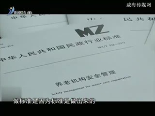 身边故事 2017-11-22