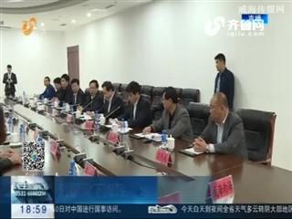 刘国梁下海经商 进军体育产业