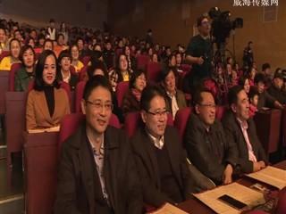 2017年威海市�V播���_春���g晚��
