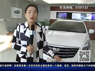 威海汽车报道2017-12-14