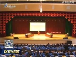 南海高中举办辩论赛 培养校园文化氛围