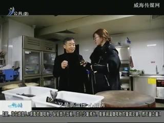 幸福之旅 2017-12-8(18:08:14-18:25:14)