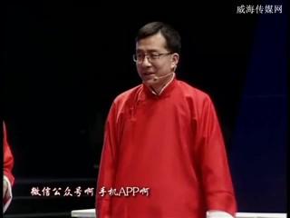 """2016威海市""""工行杯""""社保卡电视知识竞赛"""