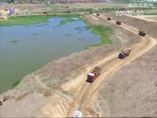 龙山湖水库建设工程进展顺利