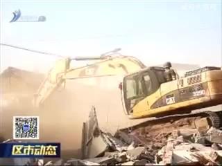 高区:初村西石岭村旧村拆除 128户村民已入住新楼