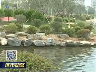 """荣成:绿色共享 我们的城市""""会呼吸"""""""