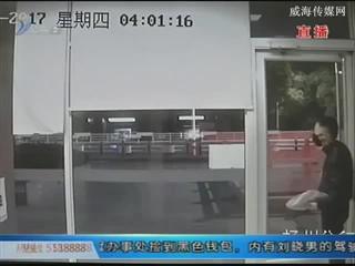 扬州:梦想一夜暴富 凌晨猛砸ATM机