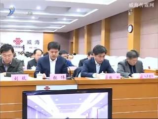 张伟:着力提升小微企业金融服务水平