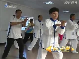身边故事 2017-12-19