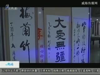 幸福之旅 2017-12-3(18:08:14-18:25:14)