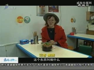 幸福之旅 2017-12-10(18:08:14-18:25:14)