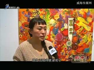 海韵丹青 2017-12-31(20:16:00-20:42:17)