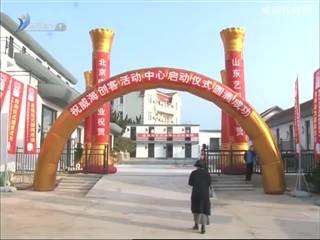 海韵丹青 2017-12-24