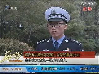 """宿迁:女子高速路上解围巾不成 汽车失控""""解""""开护栏"""