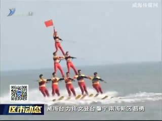"""南海新区被评为""""中国慢生活休闲体验区"""""""