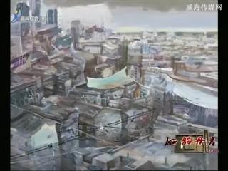 海韵丹青 2017-12-03(20:16:00-20:42:17)