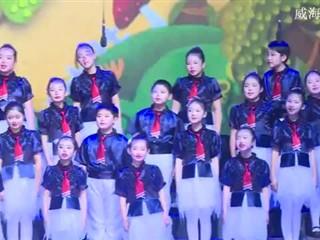 童声合唱《飞向蓝天》