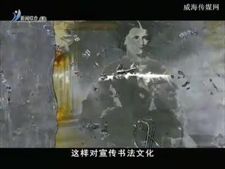 海韵丹青 2017-12-10(20:16:00-20:42:17)