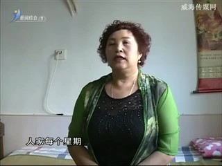 身边故事 2017-12-15