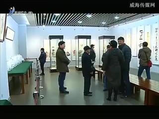 海韵丹青 2017-12-31