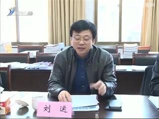 刘运到市老年大学调研