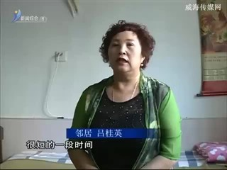 身边故事 2017-12-20