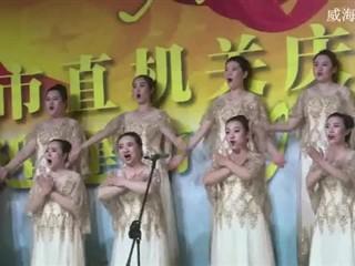 2017岁月如歌市直机关合唱比赛