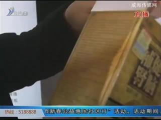 公益惠民社区行 火爆第二站古北社区
