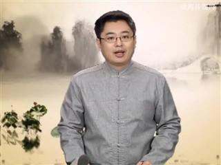 1203中华经典周末版第一百二十六期-《声律启蒙》第七期
