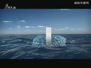 中国海洋资讯   2018-1-22