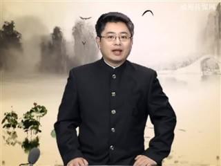 1129中华经典-诗词赏析-卜算子·黄州定慧院寓居作