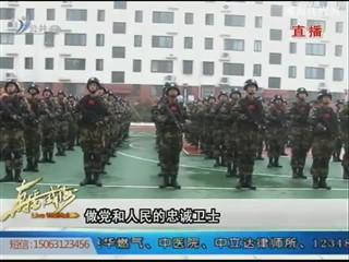 威海边防支队展开冬季实战拉练演练