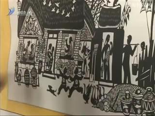 荣成首家农民创办的美术馆启用