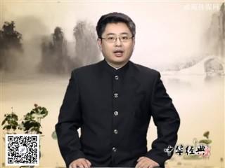 1130中华经典-诗词赏析-望江东·江水西头隔烟树