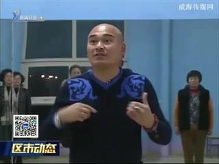 """南海新区1人入选""""齐鲁文化之星"""""""
