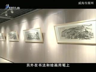 海韵丹青 2018-01-07(20:16:00-20:42:17)