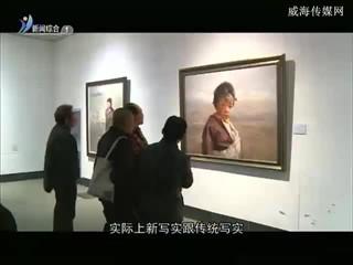 海韵丹青 2018-01-14