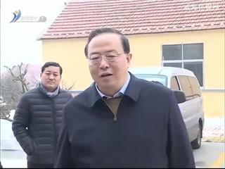 高旭光走访慰问老党员 困难党员 困难群众和敬老院老人