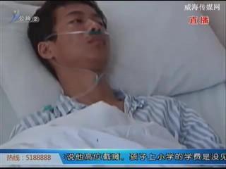 苏州:22岁小伙突发胸痛 凌晨三点送医抢救(上)