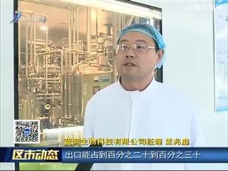 荣成:强化海洋科技创新 抢占产业发展先机