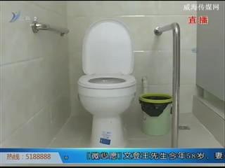游园公厕改造升级 环境面貌大变样