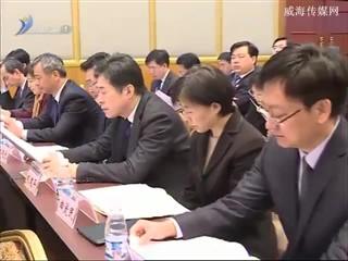 中国共产党威海市第十五届纪律检查委员会 第三次全体会议公报