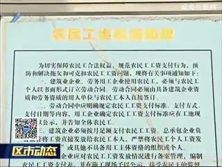 环翠区:情系农民工 冬日送温暖