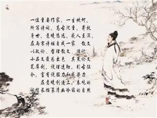 1205中华经典-诗词赏析-减字木兰花·天涯旧恨